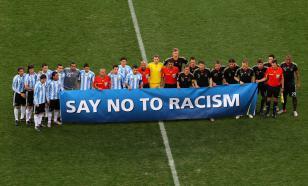 """Из конституции Германии уберут понятие """"раса"""""""