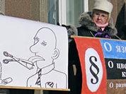 Эстония продолжает глупо истерить