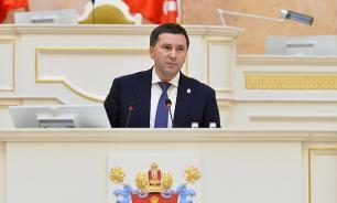 В Санкт-Петербурге обсуждают правовые аспекты развития Арктики
