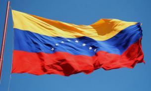 """Колумбия отозвала дипломатов из Венесуэлы, чтобы """"сохранить им жизни"""""""