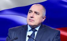 Шумицкая: Кому и зачем нужен компромат на премьера Болгарии?