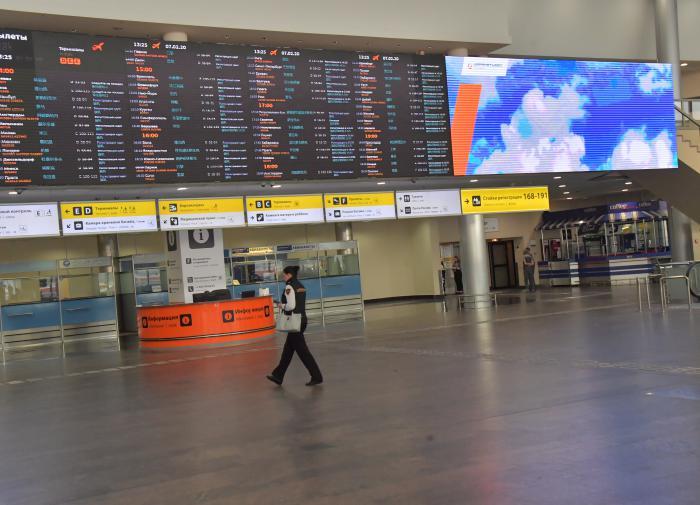 Терминал в аэропорту Новосибирска построит турецкая фирма