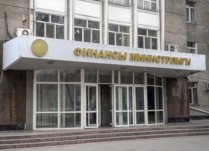 Минфин Киргизии приостановил все финансовые операции