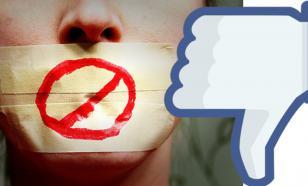 Как в соцсетях будут следить за чистотой речи
