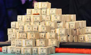 Россия увеличила объем вложений в ценные бумаги США