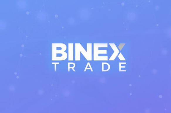 Binex.trade: можно ли получить доход от криптобирж не торгуя?