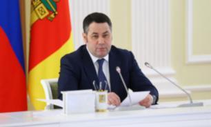 Тверской губернатор опроверг слухи о своей отставке