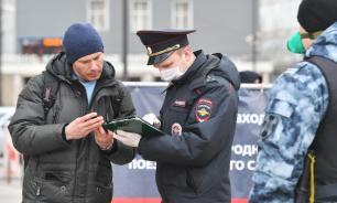 В Москве введут новый вид цифровых пропусков