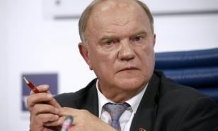 Зюганов попросил Кремль прислушаться к протестующим в Хабаровске