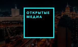 """""""Бал сатаны"""": как либеральные СМИ уничтожают русский народ"""
