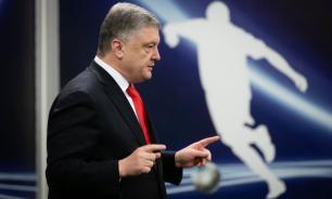 Порошенко пригласил Зеленского на телевизионные дебаты 15 апреля