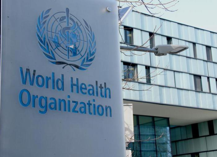 ВОЗ: не надо надеяться,что вакцина станет