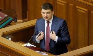 """""""Премьером Украины может стать Гройсман"""""""