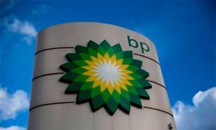 В Северном море экстренно эвакуируют всех сотрудников добывающей платформы BP