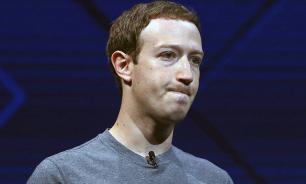 Генеральная зачистка: Facebook тайно удаляет сообщения Цукерберга