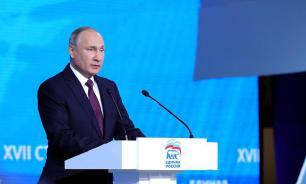 """Путин призвал """"Единую Россию"""" """"трясти и терзать"""" чиновников на местах"""