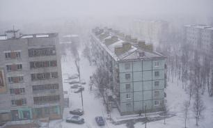 В Северодвинске повысился радиационный фон