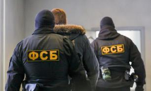 На Сахалине студенты планировали напасть на техникум. Их задержала ФСБ