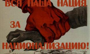 Военный эксперт указал, что надо срочно национализировать в России