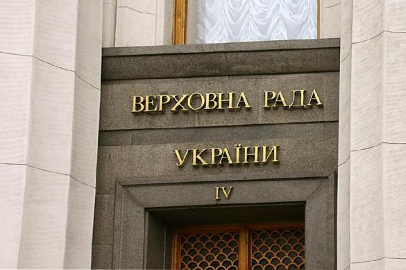 """Верховная рада """"обзавелась"""" оппозицией"""