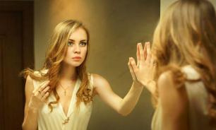 Американские ученые назвали лучший способ повысить самооценку