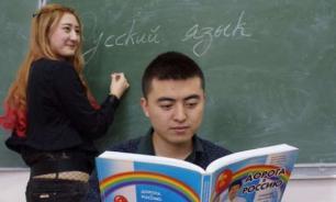 Русский язык теряет позиции: что будет делать Россия? Уговаривать