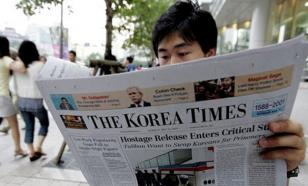 """""""Шарли-Эбдо"""" по-корейски: в газете напечатали карикатуру на катастрофу А321"""
