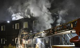 В Стокгольме расследуют поджог центра для беженцев