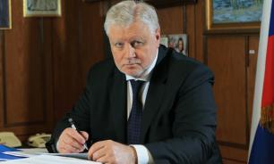 Миронов обратился к Путину с просьбой посмертно наградить спецназовца Никиту Белянкина