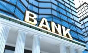 Несколько российских банков не будут блокировать просроченные карты