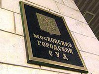 Супруги Бабуровы требуют от убийцы дочери 5 млн рублей.