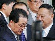 Торговые объятья Китая и КНДР