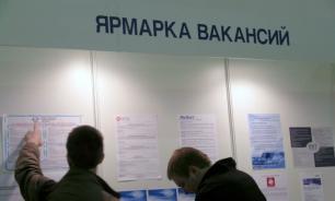 Росстат: Москва и Чукотка - регионы с самой спокойной обстановкой на рынке труда