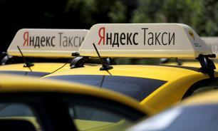 """Задержанные ФСБ жители Татарстана работали в """"Яндекс.Такси"""""""