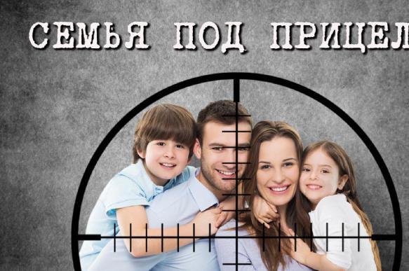 В Москве прошел митинг против закона о домашнем насилии