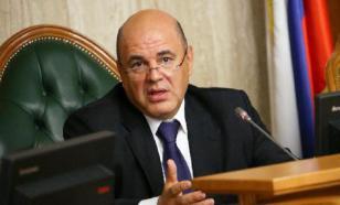 Мишустин: россияне должны быть уверены в завтрашнем дне