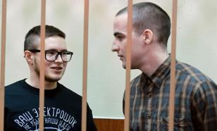 """В Петербурге осудили двух фигурантов дела """"Сети"""""""