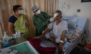 """В Индии новая напасть: COVID-пациентов поражает """"жёлтый грибок"""""""