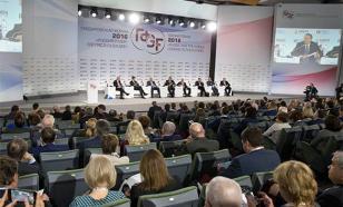 Тараканы вспомнили о будущем - по мотивам Гайдаровского форума