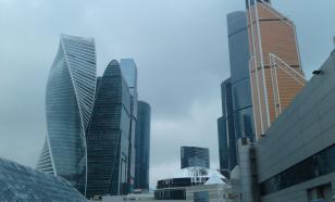 Средняя зарплате в Москве по данным Мосгорстата