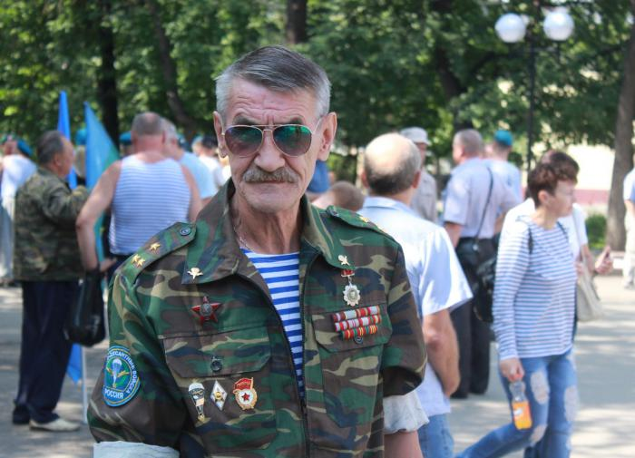 В России предложили не делать пересчет военных пенсий
