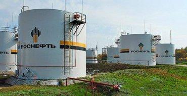 """""""Роснефть"""" будет вести добычу ресурсов еще сто лет"""