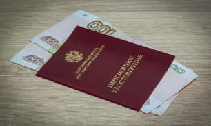 В России увеличились пенсии на 6,6%