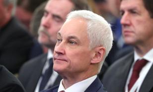 """Белоусов: """"Коронавирус отбросил Россию на полтора года назад"""""""
