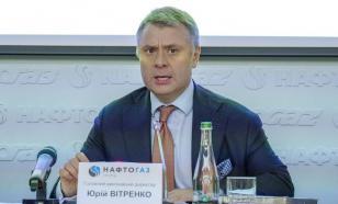 На Украине назвали срок отключения от российской энергосистемы
