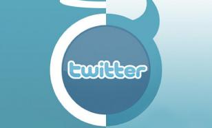 Твиттер сохраняет удаленные твиты для сотрудничества с правительством США