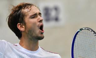 Медведев опустился на пятое место в рейтинге АТР