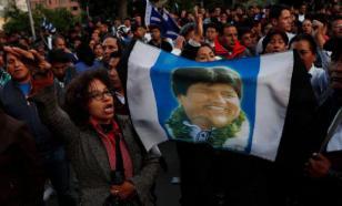 Ядерный центр в Боливии перестали строить
