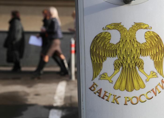 Долг АСВ перед Центробанком снизился до 340 млрд рублей