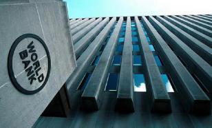 Всемирный Банк покаялся?